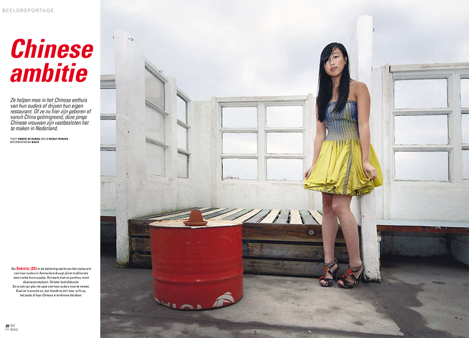 xPublicatie Chinese ambitie | Publication Chinese ambition